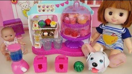 0385 - 娃娃店惊喜玩具和宠物小狗玩