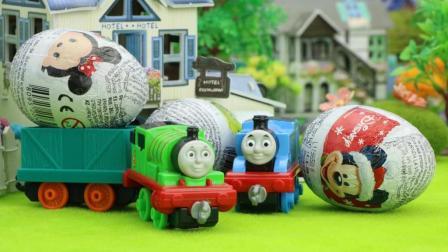 托马斯和他的朋友们送来奇趣蛋作为托马斯的生日礼物