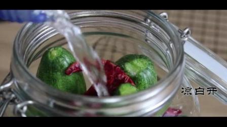 简单自制腌酸黄瓜, 下饭好吃, 吃一年都不会坏!