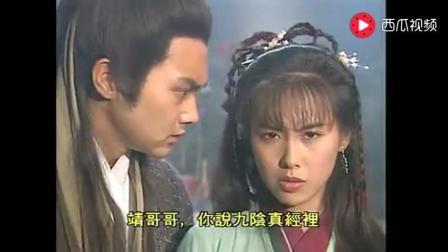 看黄蓉怎么用洪七公的逍遥游绝技大战丐帮长老, 夺得帮主之位!