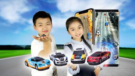 31 蓝帽子玩具之AR飞车(三)