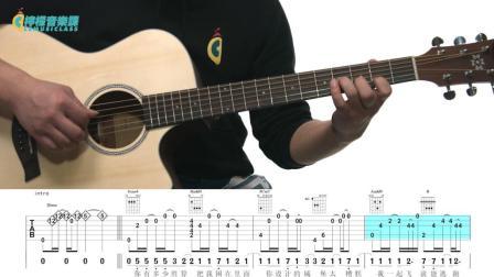 【柠檬音乐课】吉他弹唱教学《曲肖冰-白羊》