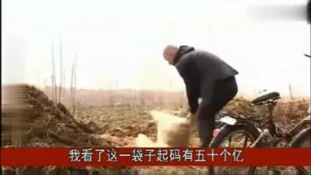 農村小伙二牛清明節去上墳, 錯把真錢當紙錢給燒了, 急哭了!