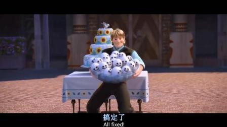 冰雪奇缘克里斯托夫保护向安娜表白的生日蛋糕