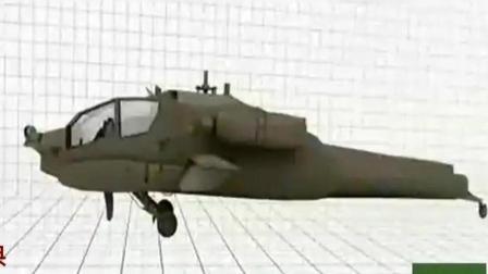 美军最强的阿帕奇武装直升机, 机载武器分析, 看上去很厉害嘛