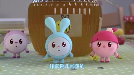 瑞奇宝宝: 团结的小蜜蜂