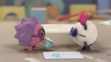 瑞奇宝宝: 甜甜的大海