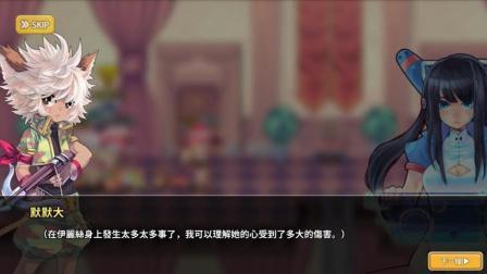 ☆彩虹岛W☆LataleW《默寒游戏新体验》