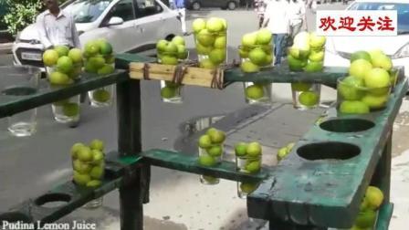 印度街头鲜榨果汁, 造型很好