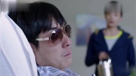 《小爸爸》中于果到医院看望齐大胜, 扎心, 原来戴墨镜为了掩饰眼泪!