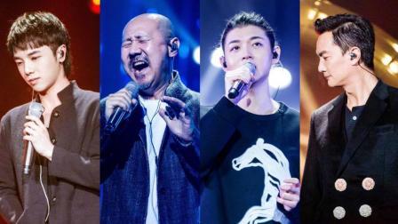《歌手》突围赛歌单曝光, 谁将晋级最终决赛