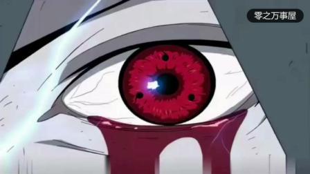 火影忍者: 卡卡西这一招太帅了, 把写轮眼佐助骗得团团转