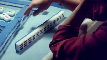 四个女人打麻将, 三个输钱的女人为什么非要脱赢钱人的裤子