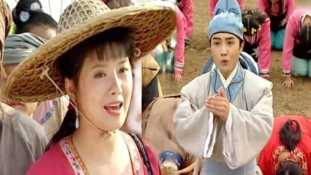 刘三姐唱官路山歌, 有人高兴有人忧!