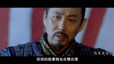 我秦始皇一统天下, 靠的不只是武力! 还有哈哈哈哈!