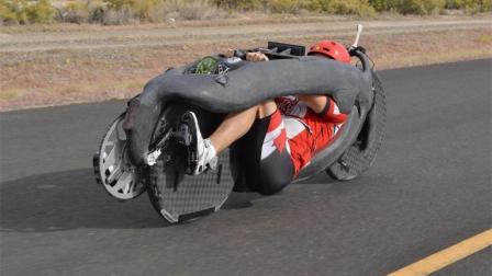 世界上最快的自行车, 时速144公里, 超速会开罚单吗?