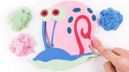 海绵加利蜗牛童谣 冰淇淋棒做法 动力沙玛莎脸蛋糕方块游戏玩 手工DIY 惊喜玩具 太空沙