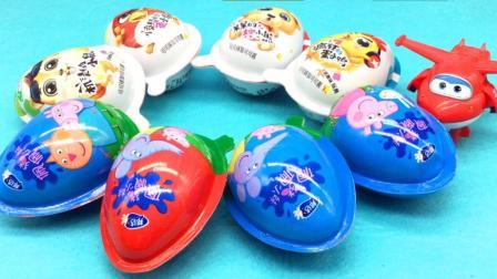 糖糖超级飞侠玩具 超级飞侠乐迪拆小猪佩奇小动物奇趣蛋 拆小猪佩奇小动物奇趣蛋