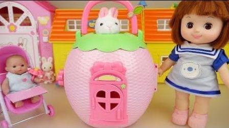 0398 - 娃娃草莓屋兔子玩具娃娃玩