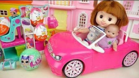 0402 - 娃娃汽车和鞋店惊喜蛋玩具娃娃娃玩