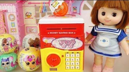 0403 - 婴儿娃娃和惊喜蛋机娃娃玩具娃娃玩