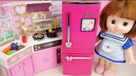 0406 - 娃娃厨房和冰箱玩具娃娃玩娃娃