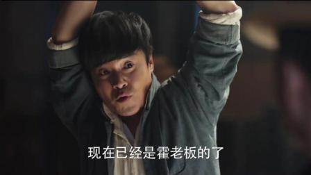 《远大前程》袁弘被打的遍体鳞伤陈思诚一顿尖叫, 执行家法的兄弟都受不了!