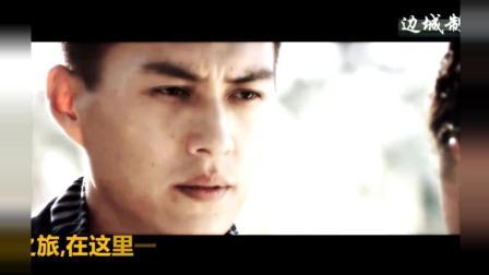 《如果岁月可回头》蒋欣 靳东演绎不一样的爱恋