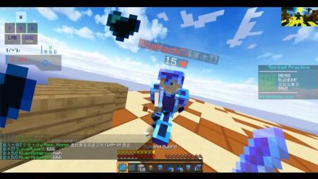 〔极冰〕Hyp出Duel了? -Sweet Dream《我的世界Minecraft王者争霸PVP》