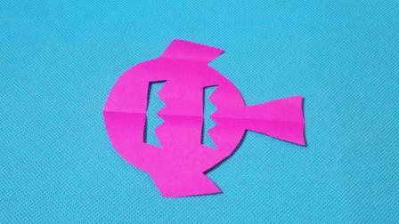 剪纸小课堂: 小鱼第7款, 儿童喜欢的手工DIY, 动手又动脑