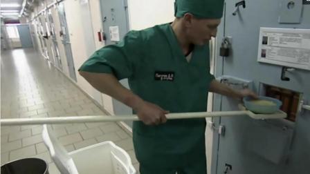世界上最恐怖的黑豚监狱, 这里的囚犯都是恶魔, 加起来杀害了3500人!