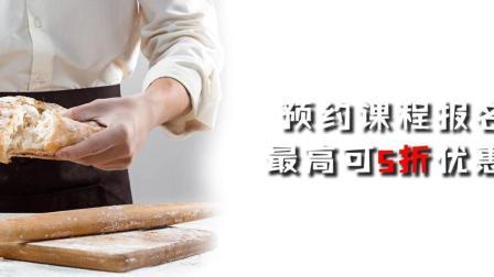 江西蛋糕培训江西蛋糕培训学校选择江西艾瑞斯学员上课视频