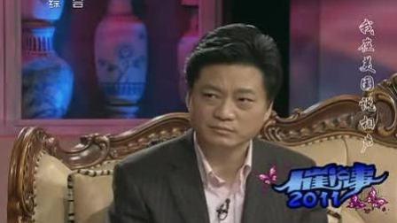 黄西提问崔永元, 他这回答让全场笑翻了, 太机智!