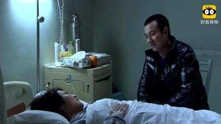 《裸婚时代》丈母娘受伤住院刘易阳彻夜照顾, 你能说他不贴心?
