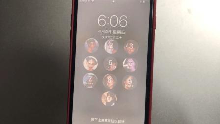 教你制作iPhone个性锁屏, 每个按键都有不同的图案