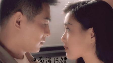 影片《中南海保镖》主题歌《请你看着我的眼睛》, 王馨平演唱
