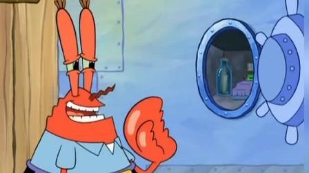 痞老板为了偷蟹老板的美味蟹堡秘方, 不惜将自己藏到酸黄瓜中, 还被蟹老板吃到肚子里