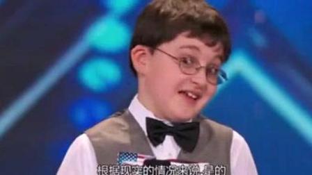 9岁小孩自称神童, 评委都不信, 直到他演奏钢琴曲, 这手速……