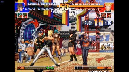堕天使 拳皇97河池直接匹配到外挂玩家, 被一个升龙打到怀疑人生