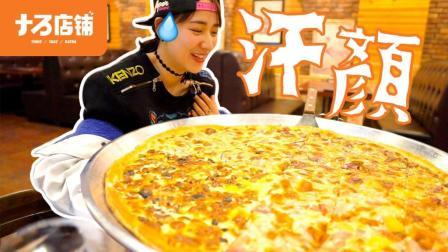 挑战大胃王 | 吃掉直径近一米的巨型披萨