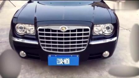 8万元的奥巴马的私人座驾克莱斯勒300C, 买回家你就哭去吧!