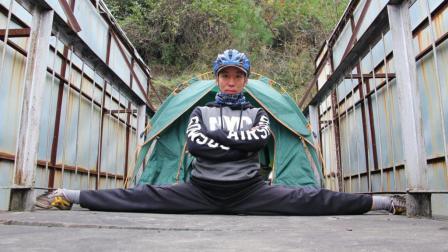 骑行中国两万里之我在祖国的荒郊野外一个人扎帐篷(何冠霖)