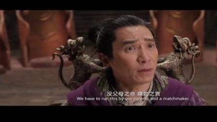 李宇春绑梁朝伟上老虎凳,强行选美,看娄艺潇花式挠脚心!
