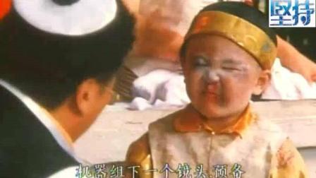 笑林小子2: 新乌龙院, 替身好辛苦, 替你们点赞