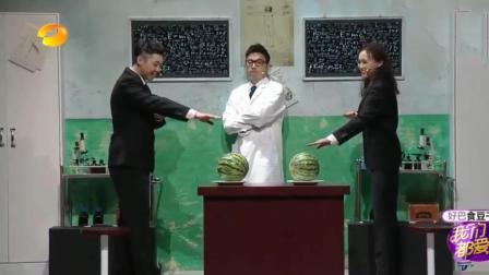 我们都爱笑: 节目组恶搞, 唐嫣竟这样把西瓜打开了, 厉害