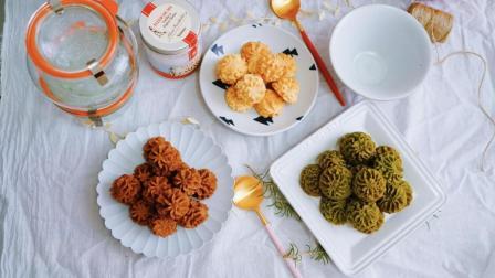 我的日常料理 第一季 超详细步骤教你制作三种口味的网红香港珍妮小花云顶曲奇