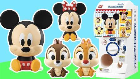 玩具益趣园 2017 扭蛋奇趣蛋拼装迪士尼米奇和花栗鼠