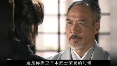 霍元甲的儿子打的日本人没有面子, 佐藤先生就派出日本第一高手柳生静云去对付他!