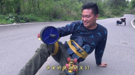 模仿成龙极限轮滑升级版, 又一次的摔惨了!