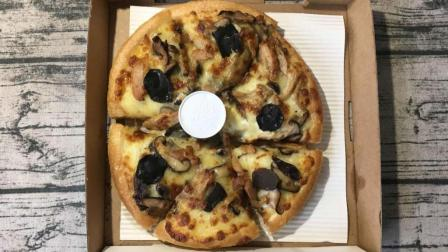 【凌乱男子的食品铺】一个变得高大上的pizza 必胜客春季新品松露菌菇鸡肉披萨